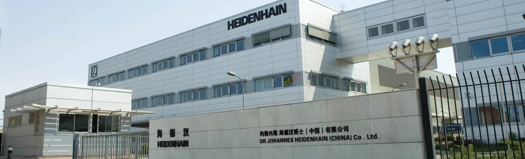 DR. JOHANNES HEIDENHAIN (CHINA) Co., Ltd